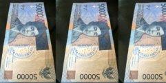 uang 50 ribu berstampel prabowo. ©twitter/@simonperes