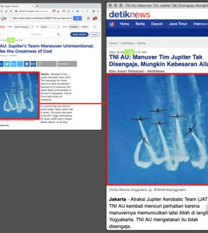 """[FALSE] """"PAF aircrafts create a beautiful formation of Allah's name"""""""