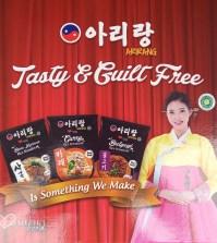 Varian Arirang Rice Flour Series Arirang Bulgogi Rice Vermicellli, Arirang Curry Rice Vermicellli dan Arirang Bone Marrow Rice Noodle