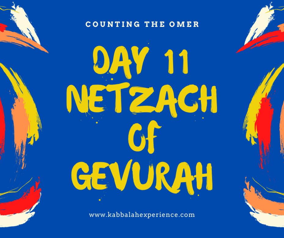 Omer Day 11