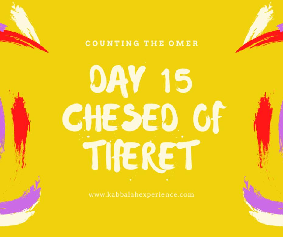 Omer Day 15