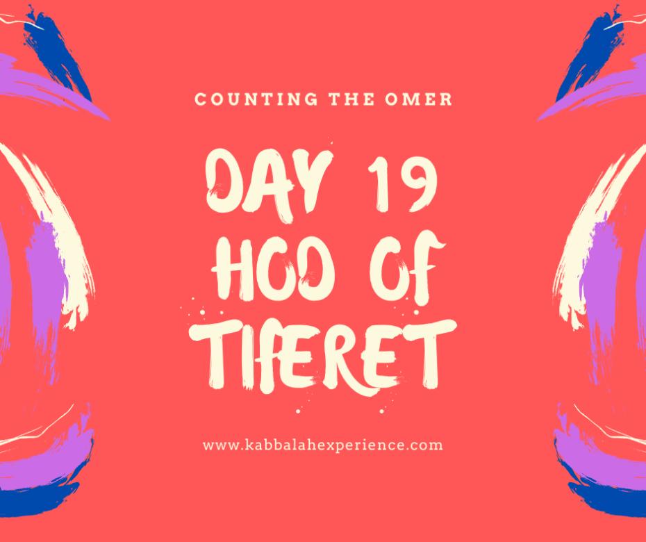 Omer Day 19