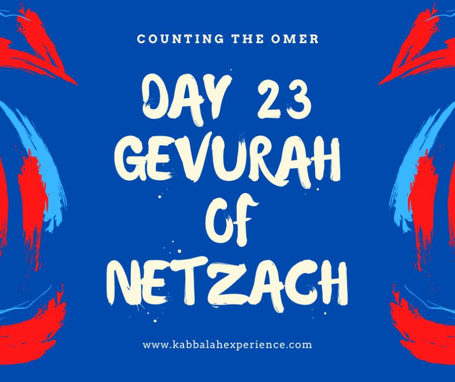 Omer Day 23