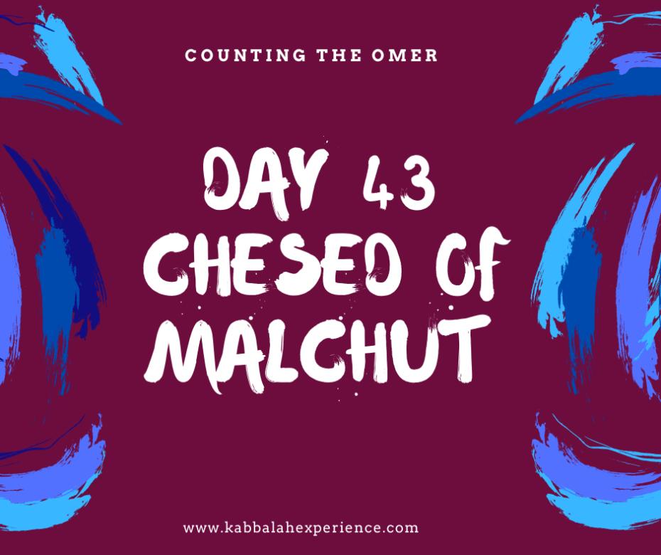 Omer Day 43