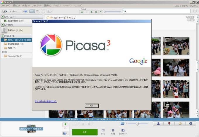 picasa-2