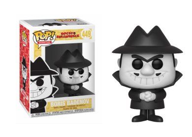 funko-pop-boris-malosnov-glam