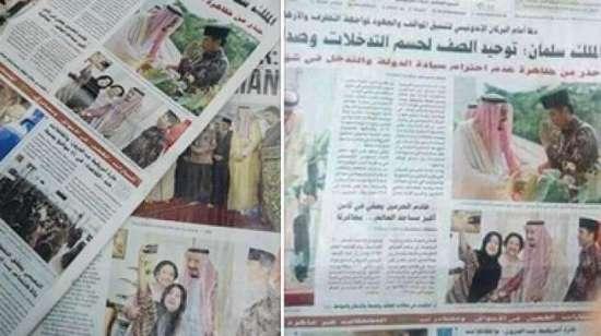 koran-arab-mencerca-wanita-fefi-bersama-raja-salman