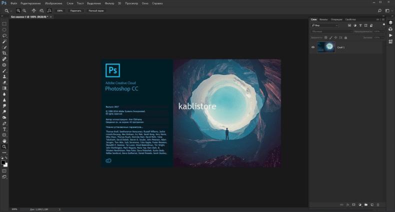 Adobe Photoshop CC 2017 Crack License Key Generator is Here {Latest}