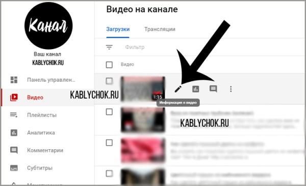 Как сделать субтитры в Ютубе для видео (учимся добавлять ...