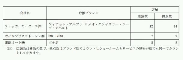 20160324_181104