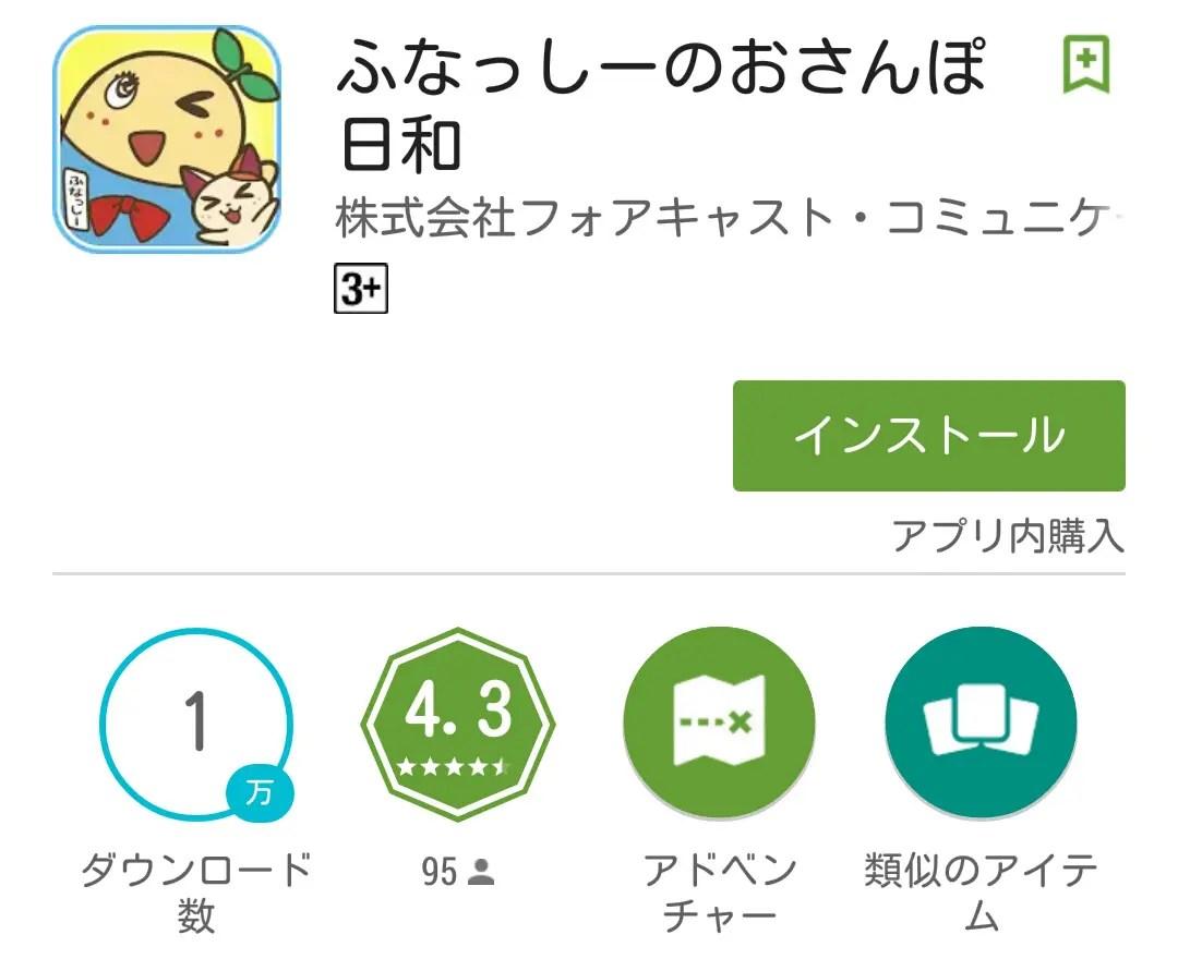 Screenshot_2016-09-06-08-08-33-01