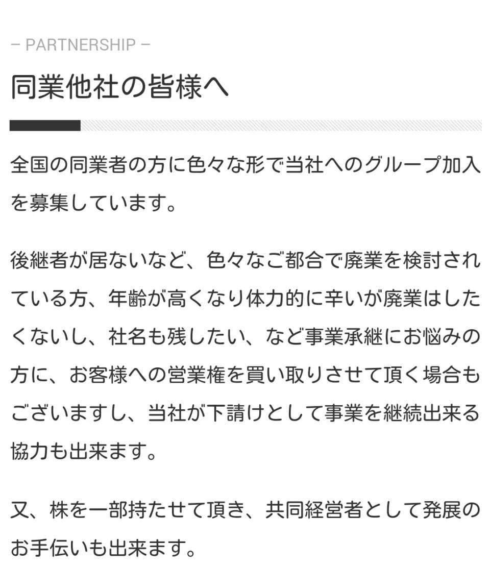 screenshot_2016-10-27-07-39-11-01