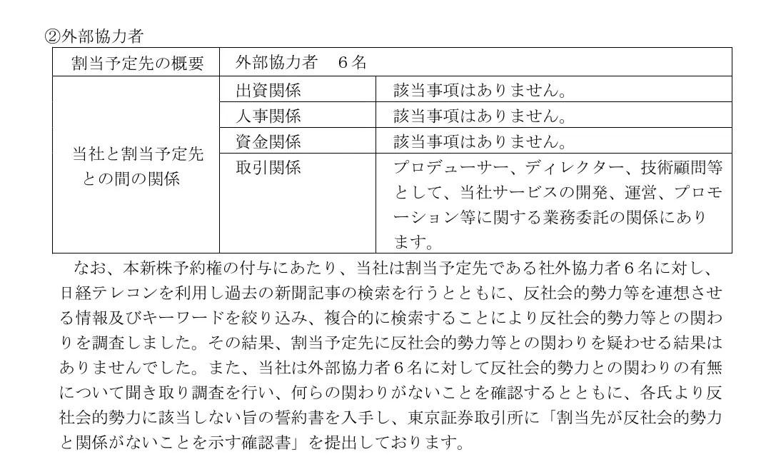 screenshot_2016-11-05-21-15-43-01