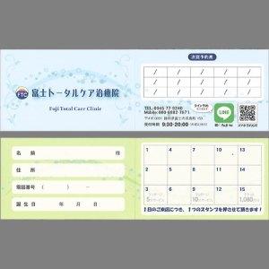 ショップカード印刷 デザイン
