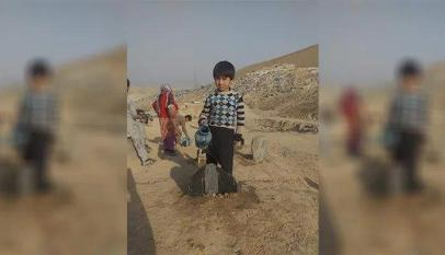 Roadside bombings in Maidan Wardak province