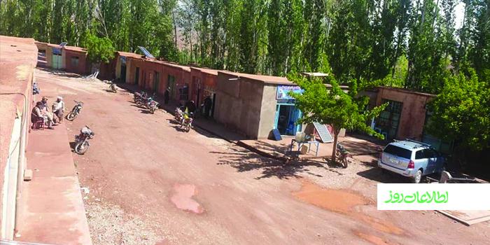 Taywara district of Ghor