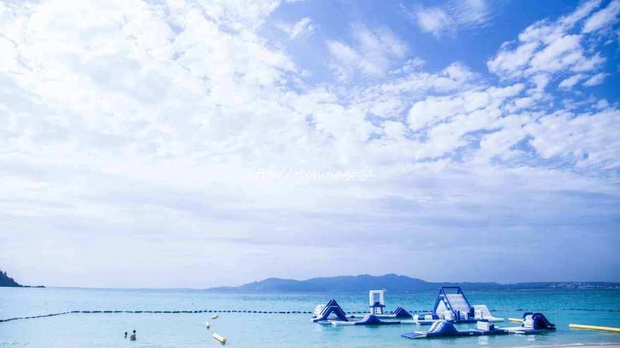 リッツカールトン沖縄 子どもも楽しめるビーチとプールについて