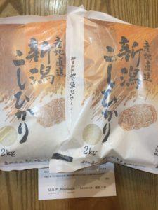 ユナイテッド・スーパーマーケット・ホールディングス 株主優待 お米2kg(優待+配当利回り2.52%)