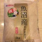 フジトミ 株主優待 お米2kg(優待品+配当利回り1.95%)