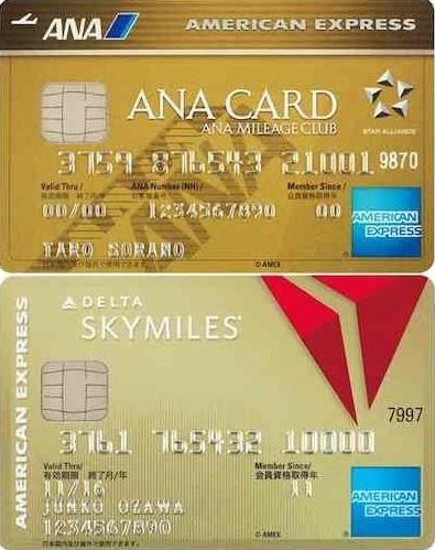 【2020年保存版】ANAアメックス&デルタアメックスカード徹底比較!!2枚持ちも視野に検証実施!!