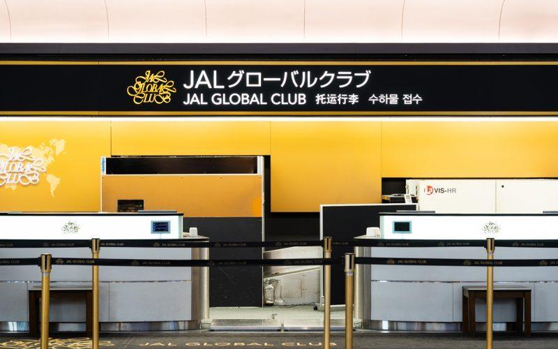 『JGC修行検討者必見』JALマイルを爆発的に貯める方法! JALカードとSPGアメックスカードの2枚持ちが最強の理由
