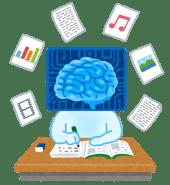 ai_study_kikaigakusyu