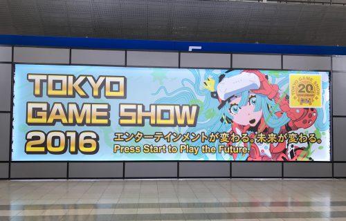gameshow2016