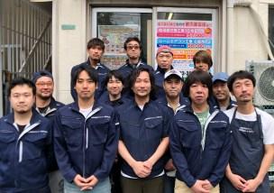名東工業(集合写真)3