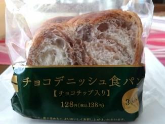 チョコデニッシュ食パン