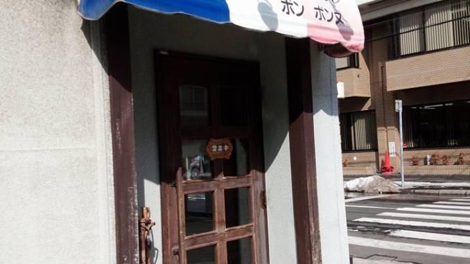 【パン屋】ボンボンヌ/札幌市中央区