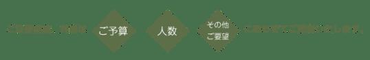 hoyou_03