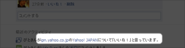 facebook-like03