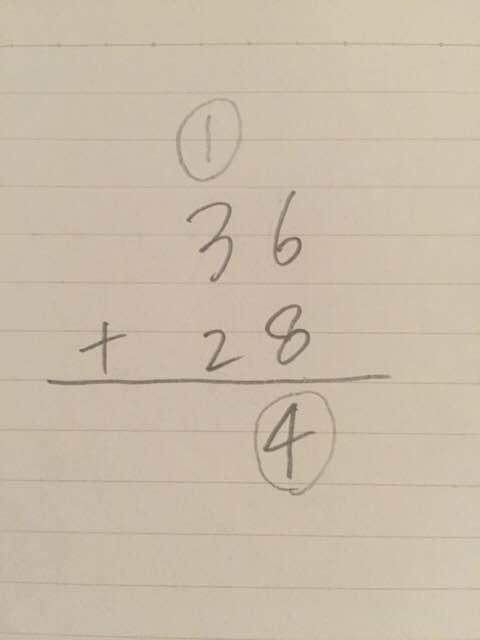 二桁の足し算の計算1