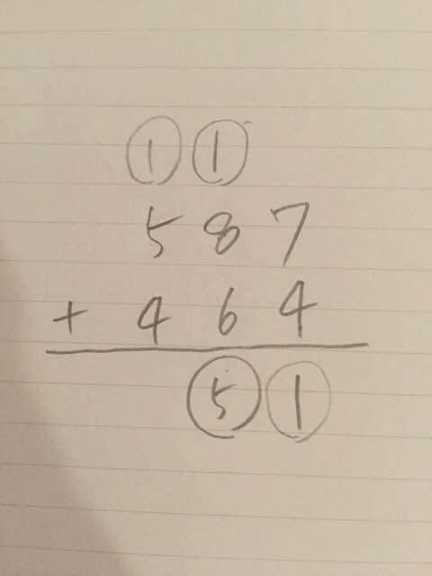 3桁の足し算2