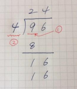 割り算の筆算⑤