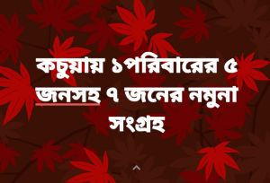 Screenshot_20200426-193437