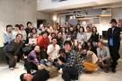 大阪-北浜-知らない国を知って知らない人と友だちになるパーティー