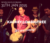 Kackey@dabigtree