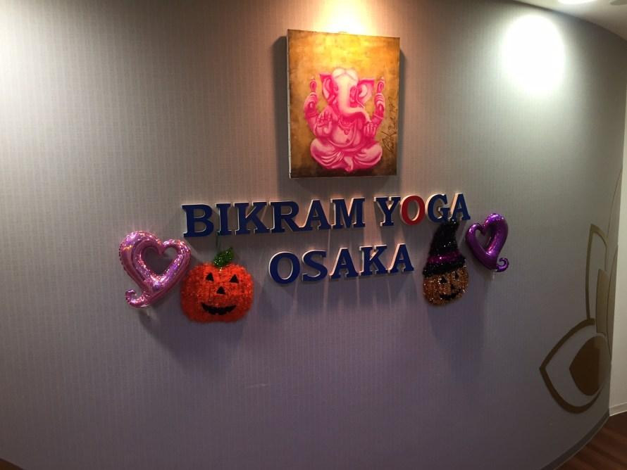 Bikram yoga ビクラムヨガ 大阪