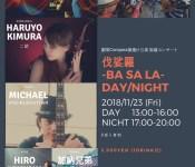 劇団Compass旗揚げ公演祝福コンサート『伐娑羅 -Ba Sa La- DAY/Night』