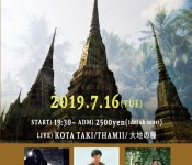 SENSE OF NOSTALGIA -KOTA TAKI WEST JAPAN TOUR 2019