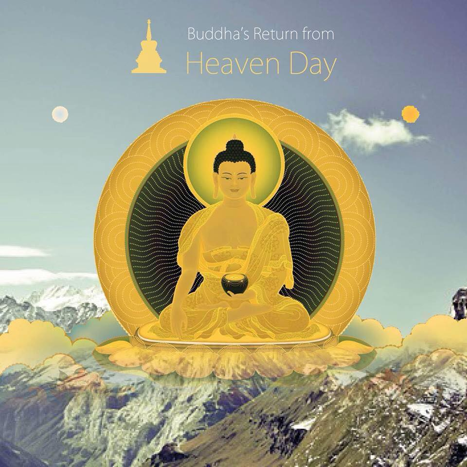 Buddha and the Hidden Universe