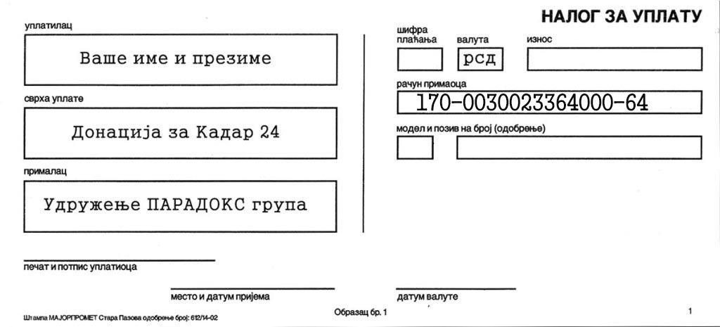 K24_uplatnica_UnicreditBank
