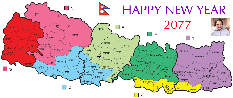 Nepali New Year 2077