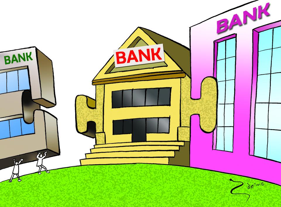 बैशाख १ गतेदेखि लागू हुने गरी बैंकहरुले ब्याजदर घटाउने तयारीमा