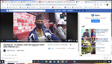 कोरोना कहर :  हाम्रो दुखको पीडा  काठमाण्डौंका मान्छेहरुले टुलुटुलु हेरिरहेको सहयोगको हात रहेनछ अनि निस्केयौ हामी, अनि धादिङका युवाहरुको सहयोगी मनहरुलाई सलाम ।