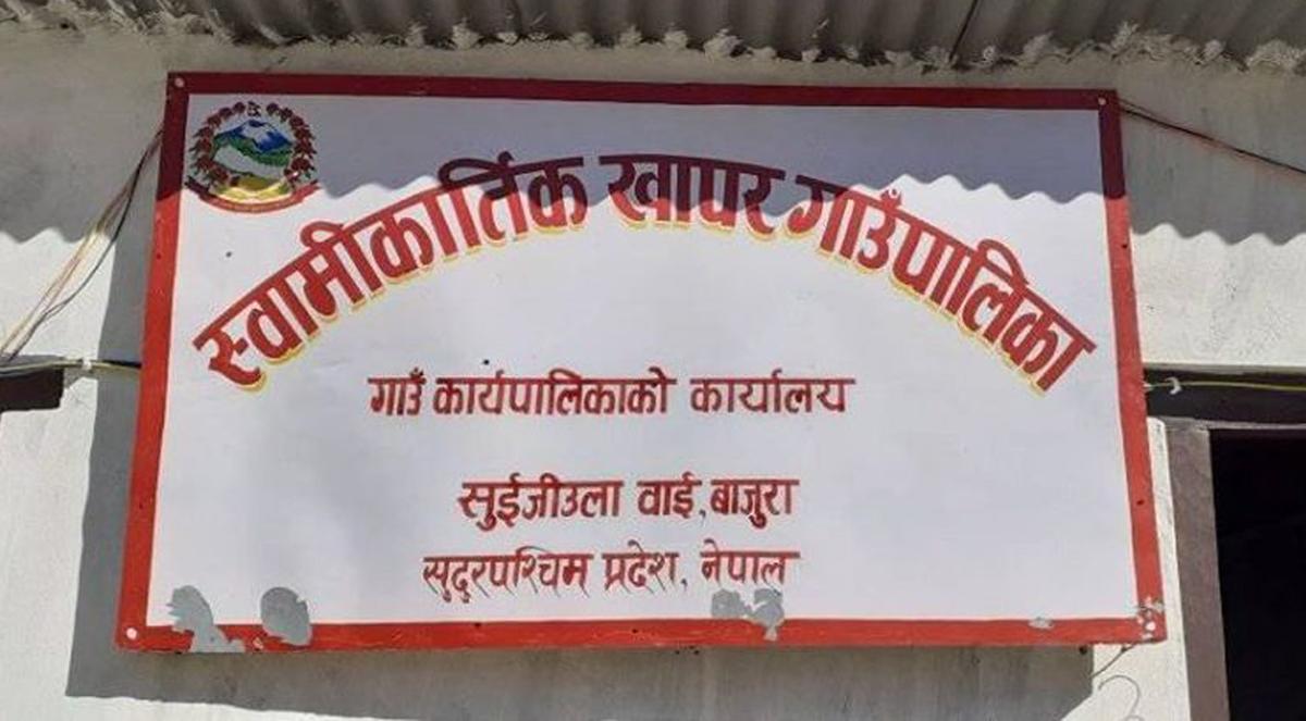 पालिका अध्यक्ष बेखबर हुँदा मजदुर र बिद्यार्थीको काठमाण्डौमा बिजोग