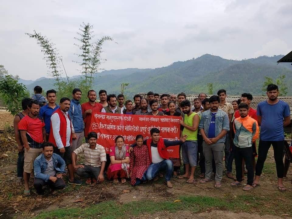 अखिल नेपाल क्रान्तिकारी टेड्र युनियनद्धारा मजदुर अन्तरक्रिया कार्यक्रम आयोजना