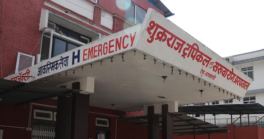 टेकु शुक्रराज ट्रपिकल अस्पतालबाट आज ४ जना कोरोना संक्रमित निको भएर घर फर्किए