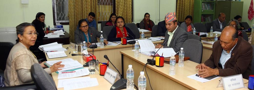 सम्बन्ध बिच्छेद भएपनि बिदेशी महिलाले ७ वर्षपछि अंगीकृत नागरिकता पाउने